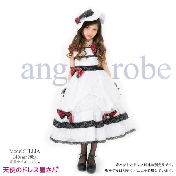レベッカ  ハット風ヘッドアクセ付き  子供ドレス ホワイト 100cm-150cm  ネコポス不可 返品交換不可 M便1/0 |angelsrobe|02
