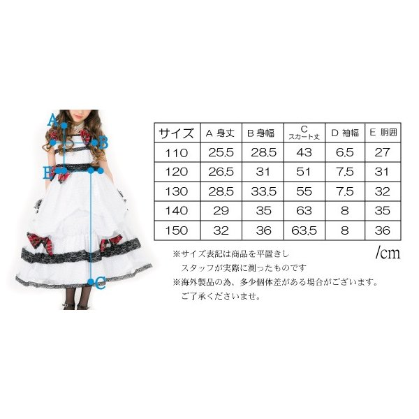 レベッカ  ハット風ヘッドアクセ付き  子供ドレス ホワイト 100cm-150cm  ネコポス不可 返品交換不可 M便1/0 |angelsrobe|08