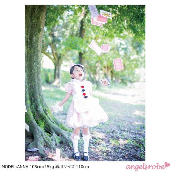不思議の国のアリス ピンク エプロン/カチューシャ付き 子供服 ピンク 100cm-150cm ネコポス不可 [M便1/0] angelsrobe 04