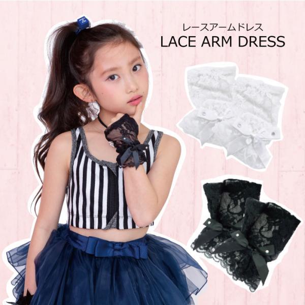 レースアームドレス 子ども服 ブラック/ホワイト 全3サイズ 再入荷 4点までならネコポス可能 [M便 1/4] angelsrobe