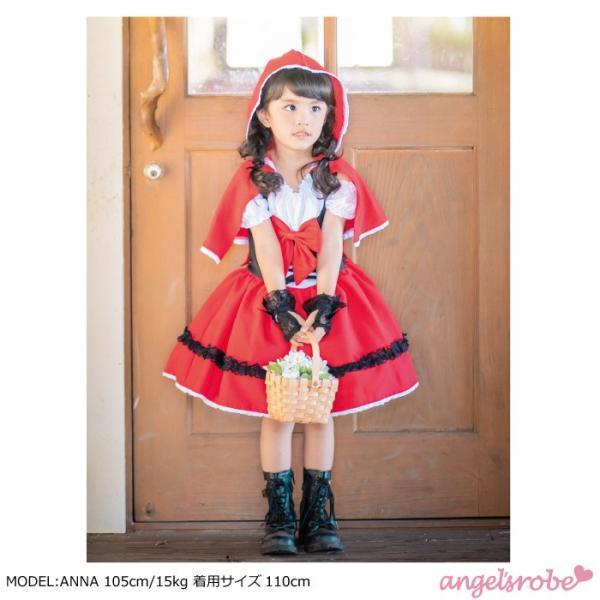 赤ずきんちゃん 子供服 赤色 100cm-150cm ネコポス不可商品 M便1/0|angelsrobe|02
