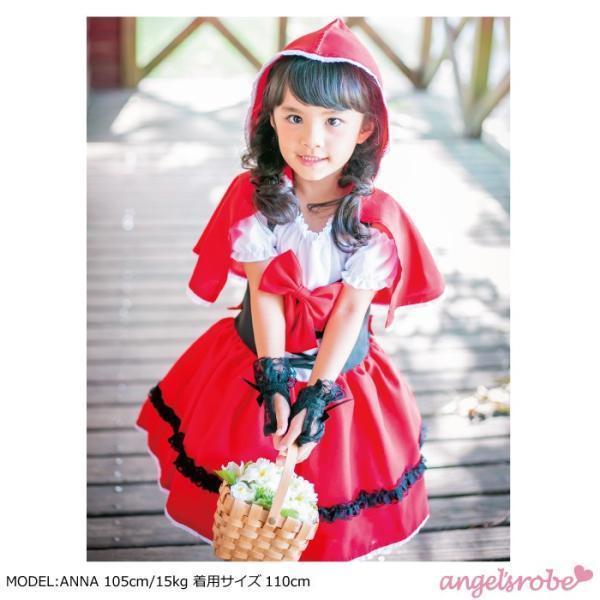 赤ずきんちゃん 子供服 赤色 100cm-150cm ネコポス不可商品 M便1/0|angelsrobe|03