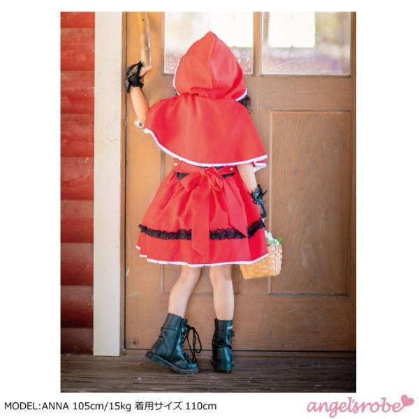 赤ずきんちゃん 子供服 赤色 100cm-150cm ネコポス不可商品 M便1/0|angelsrobe|04
