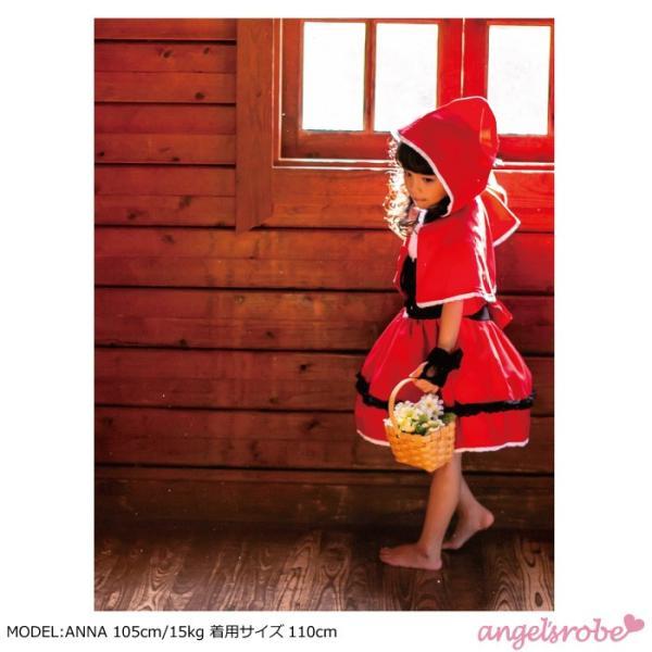 赤ずきんちゃん 子供服 赤色 100cm-150cm ネコポス不可商品 M便1/0|angelsrobe|05