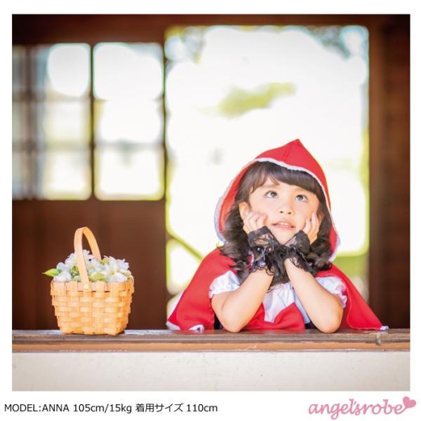 赤ずきんちゃん 子供服 赤色 100cm-150cm ネコポス不可商品 M便1/0|angelsrobe|06
