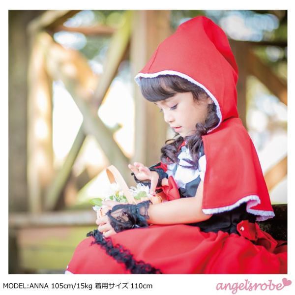 赤ずきんちゃん 子供服 赤色 100cm-150cm ネコポス不可商品 M便1/0|angelsrobe|07