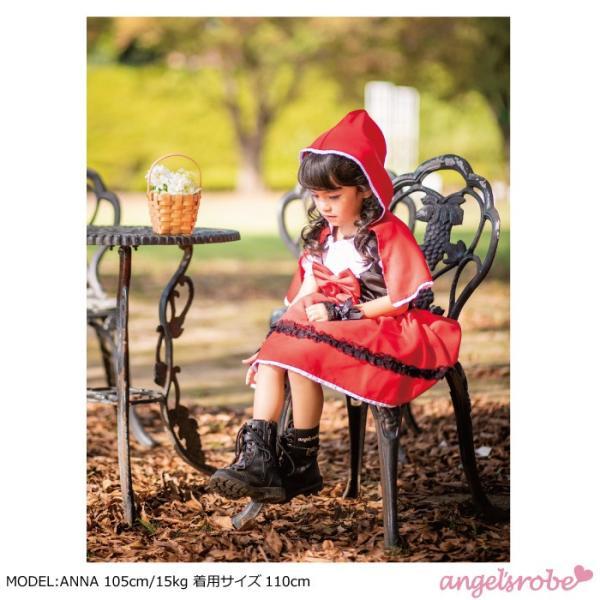 赤ずきんちゃん 子供服 赤色 100cm-150cm ネコポス不可商品 M便1/0|angelsrobe|08