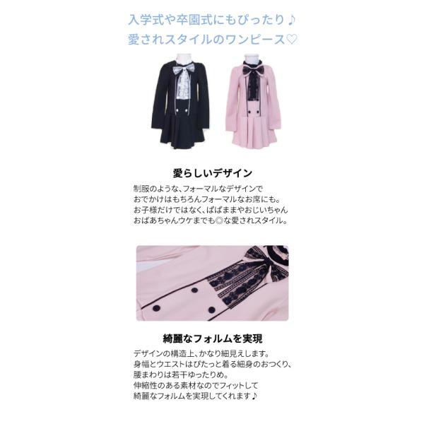 グランプリエ ワンピース 子供服 全2色 110cm-150cm ネコポス不可 M便1/0|angelsrobe|02