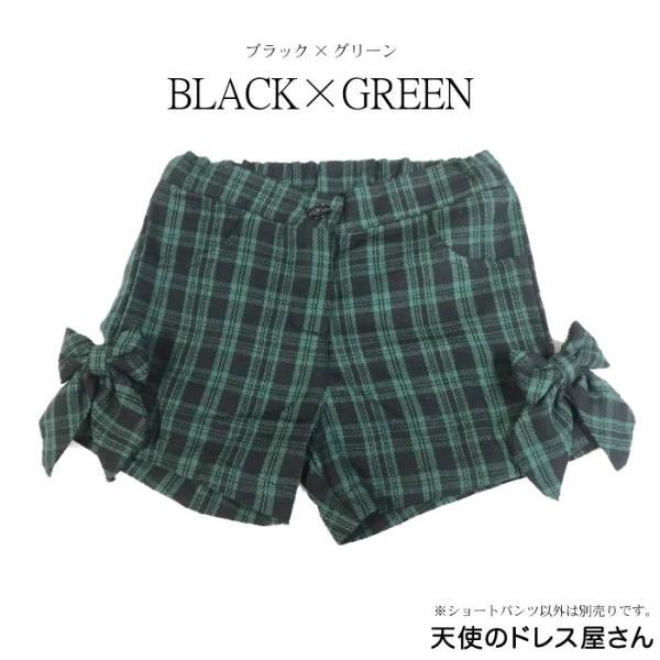 メリーチェリー ショートパンツ 全3色 110-150cm 1着ならネコポス可能商品 M便1/1|angelsrobe|03
