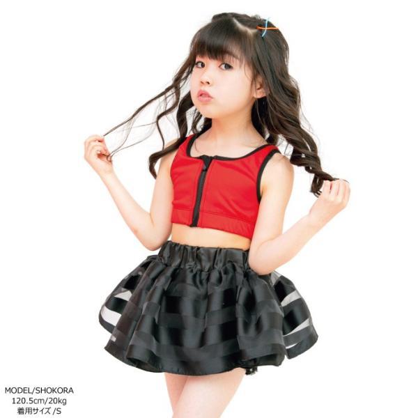 キッズ 子供服 ダンス キュートトップ 子ども 全3色 ストライプ / ブラック / レッド 110cm/130cm/150cm ダンス衣装 単品ならネコポス可能 [M便1/1]|angelsrobe|11