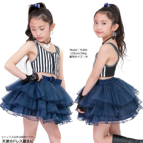 キッズ 子供服 ダンス キュートトップ 子ども 全3色 ストライプ / ブラック / レッド 110cm/130cm/150cm ダンス衣装 単品ならネコポス可能 [M便1/1]|angelsrobe|04