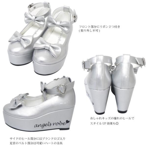 ダブルリボンパンプス 子供靴 全3色 18-23cm ネコポス不可 返品交換不可 [M便1/0]|angelsrobe|05