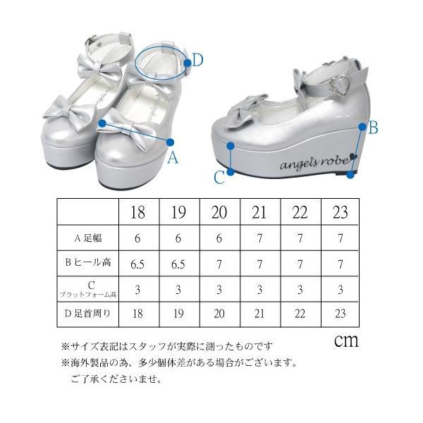 ダブルリボンパンプス 子供靴 全3色 18-23cm ネコポス不可 返品交換不可 [M便1/0]|angelsrobe|06