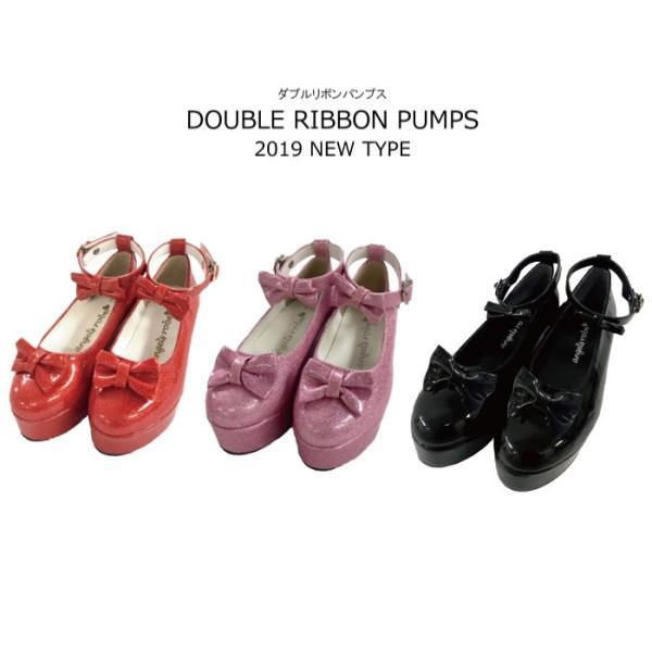ダブルリボンパンプス 子供靴 全3色 18-24cm ネコポス不可 返品交換不可 M便[1/0]|angelsrobe