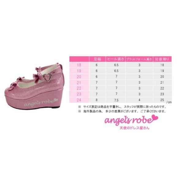 ダブルリボンパンプス 子供靴 全3色 18-24cm ネコポス不可 返品交換不可 M便[1/0]|angelsrobe|11