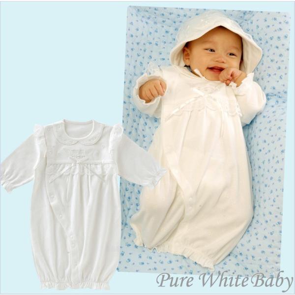 17e042c8be4b6  赤すぐ掲載 新生児ドレス 新生児ツーウェイオール 身長50-60cm ホワイト Pure ...