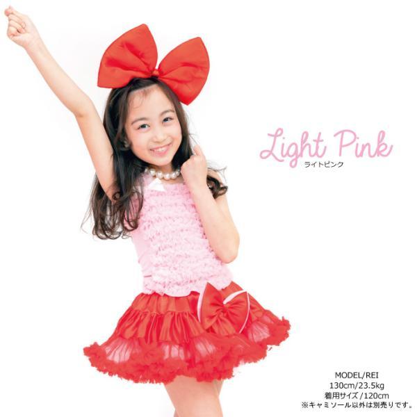 子供服 ダンス チュチュキャミソール キャミ 全11色 子ども 女の子 キッズ チアガール チアガール衣装 単品ならネコポス可能 [M便1/1]|angelsrobe|13