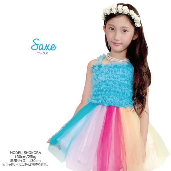 子供服 ダンス チュチュキャミソール キャミ 全11色 子ども 女の子 キッズ チアガール チアガール衣装 単品ならネコポス可能 [M便1/1]|angelsrobe|14