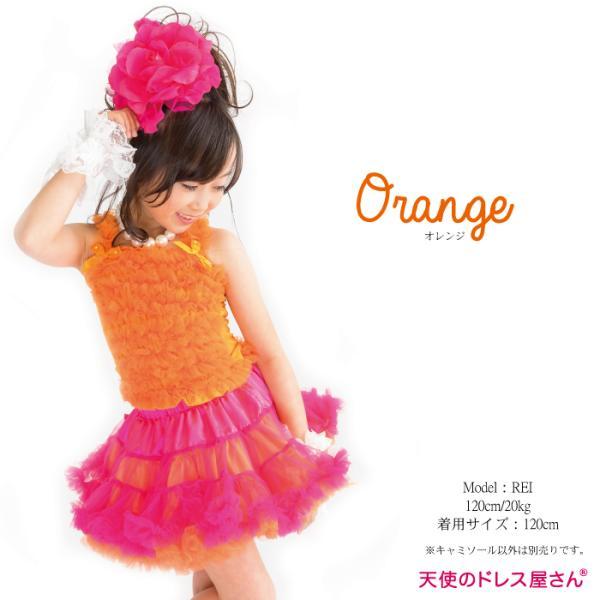 子供服 ダンス チュチュキャミソール キャミ 全11色 子ども 女の子 キッズ チアガール チアガール衣装 単品ならネコポス可能 [M便1/1]|angelsrobe|15