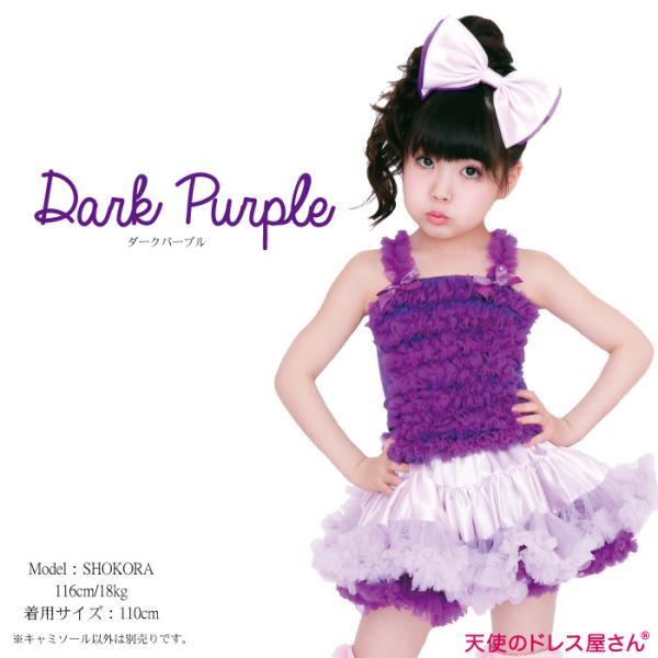 子供服 ダンス チュチュキャミソール キャミ 全11色 子ども 女の子 キッズ チアガール チアガール衣装 単品ならネコポス可能 [M便1/1]|angelsrobe|16