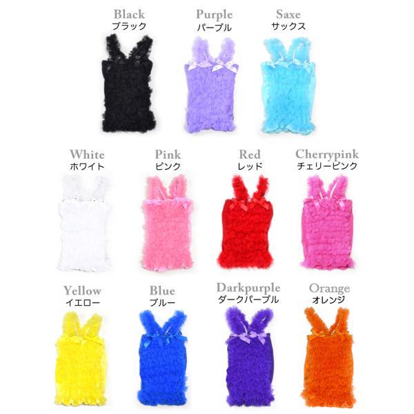 子供服 ダンス チュチュキャミソール キャミ 全11色 子ども 女の子 キッズ チアガール チアガール衣装 単品ならネコポス可能 [M便1/1]|angelsrobe|06