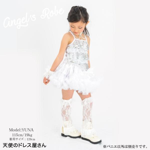 子供 ダンス ホワイト パニエ リバーシブル チュチュスカート  リボンブローチ付き 110cm 120cm 130cm 140cm 150cm ネコポス不可商品 [M便1/0]|angelsrobe|05