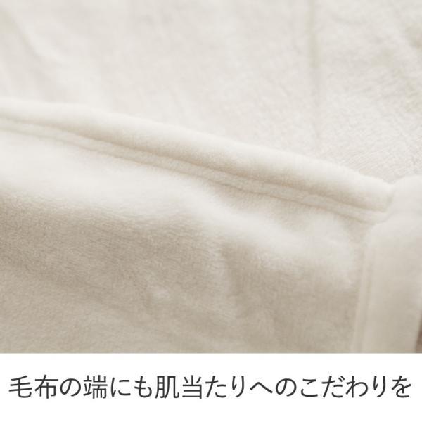 毛布 シングル マイクロファイバー シングル毛布  CHARMANTE BONHEUR [21万枚突破の伝説毛布] (10%OFF) angers 05