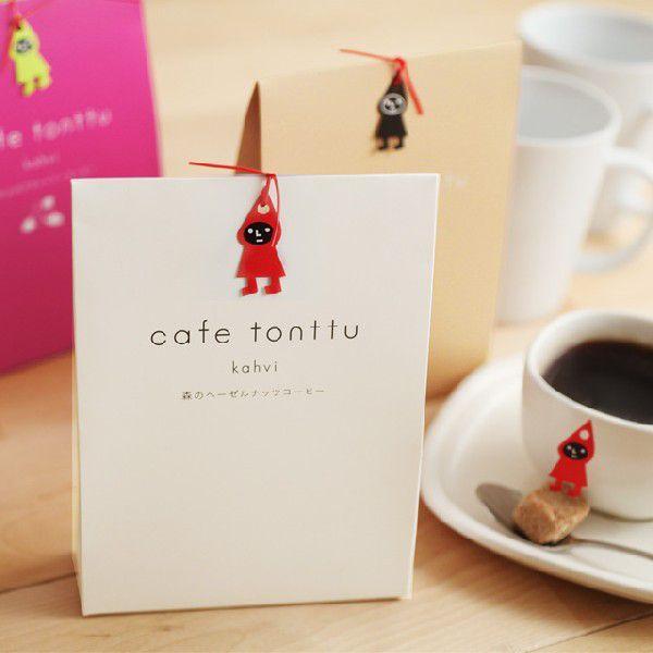 カフェトントゥ フレーバーコーヒー