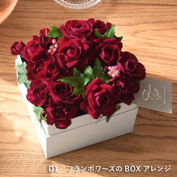 2019 母の日ギフト 選べるアレンジメント Merci メルシー 母の日 花 カーネーション 花束 鉢植え【送料無料】|angers|10