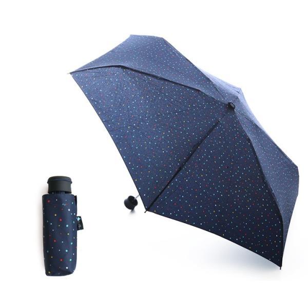 HUS. Smart mini 折りたたみ傘