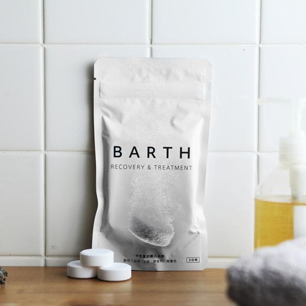 BARTH 美容液に浸かるような中性重炭酸入浴剤 9錠