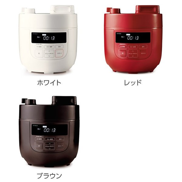 siroca 電気圧力鍋 SP-D131 スロー調理機能付き/シロカ【送料無料】 angers 02