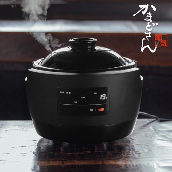 【かまどさん電気 正規取扱店】かまどさん 長谷園 シロカ 三合炊き SR-E111【送料無料】 |angers