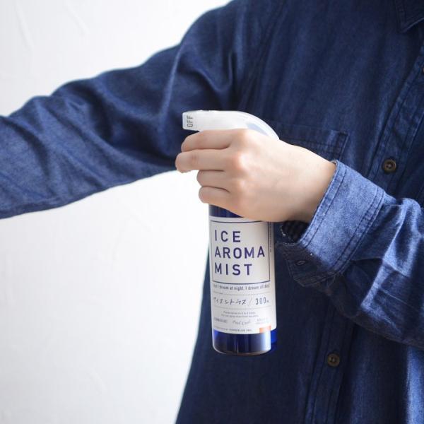 アイスアロマミスト シャツの上からシュッと冷たいアロマ 消臭・抗菌|angers|03