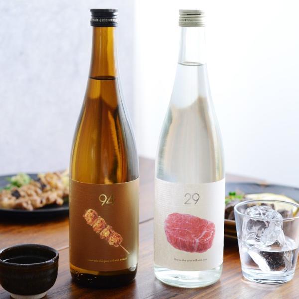 本格焼酎29(にじゅうきゅう)・純米吟醸94(きゅうじゅうよん)/飲みくらべセット