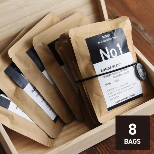 ボンズコーヒー コーヒーバッグ 8個入/BONDS COFFEE