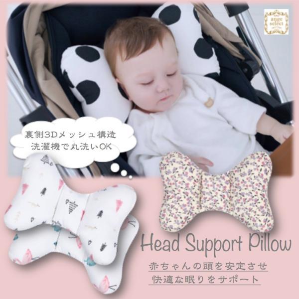 ベビーカー ヘッド サポート ピロー リボン型 赤ちゃん 頭 安定 固定|angeselect
