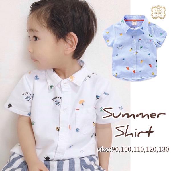 7da7664c4c367 子供フォーマルシャツ 男の子 シャツ のおすすめ 人気ファッション通販