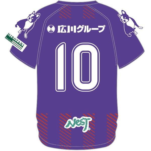 2020アンジュヴィオレ広島オーセンティックユニフォーム(選手着用と同じ素材) FP・HOMEパープル|angeviolet|02