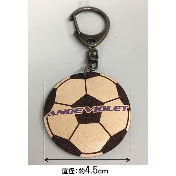 サッカーボール型レザーキーホルダー|angeviolet|03