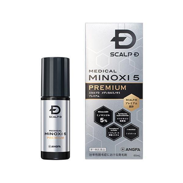 スカルプD 発毛剤 【第1類医薬品】スカルプD メディカルミノキ5(問診9の「上記※1」は商品画像2枚目にございます)