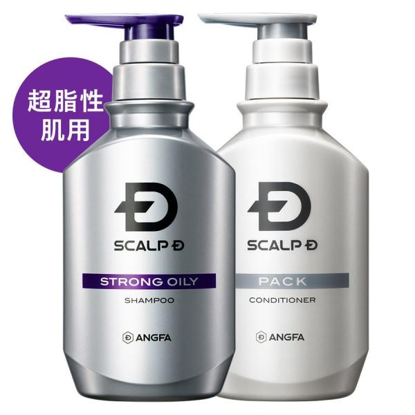 スカルプD薬用スカルプシャンプーストロングオイリー2点セット[超脂性肌用](薬用スカルプシャンプー&パック)