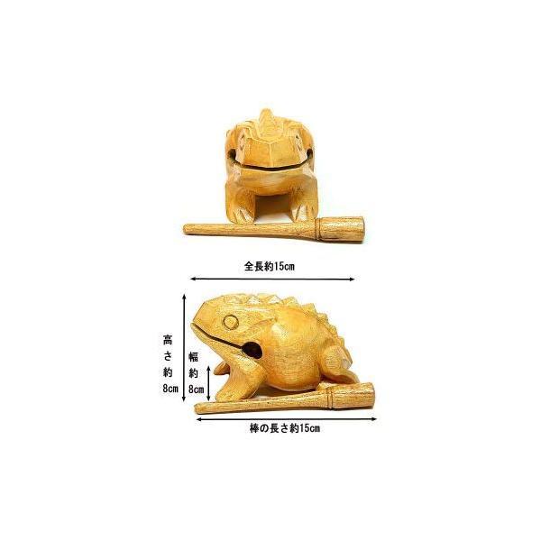 ゲコゲコかえる モーコック ナチュラル LLサイズ 15cm アジアン雑貨 バリ雑貨 アジアの楽器  angkasa 02