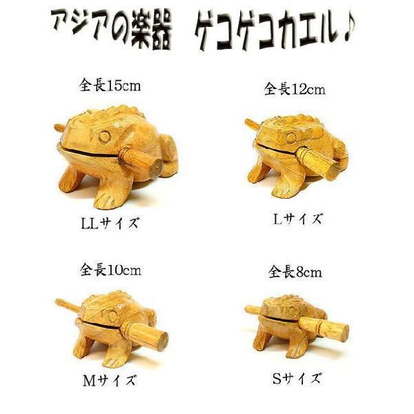 ゲコゲコかえる モーコック ナチュラル LLサイズ 15cm アジアン雑貨 バリ雑貨 アジアの楽器  angkasa 05