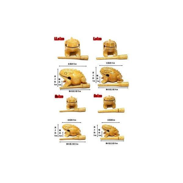 ゲコゲコかえる モーコック ナチュラル 4点セット アジアン雑貨 バリ雑貨 アジアの楽器 |angkasa|02