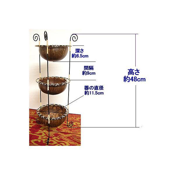 ココナッツの小物入れ 猫足 3段  プランター 植木鉢 アジアン雑貨 バリ雑貨 エスニック おしゃれな小物入れ|angkasa|04
