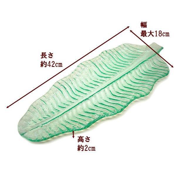 バナナリーフのガラス大皿 42cm アジアン雑貨 バリ雑貨 エスニック おしゃれな ガラス大皿|angkasa|05