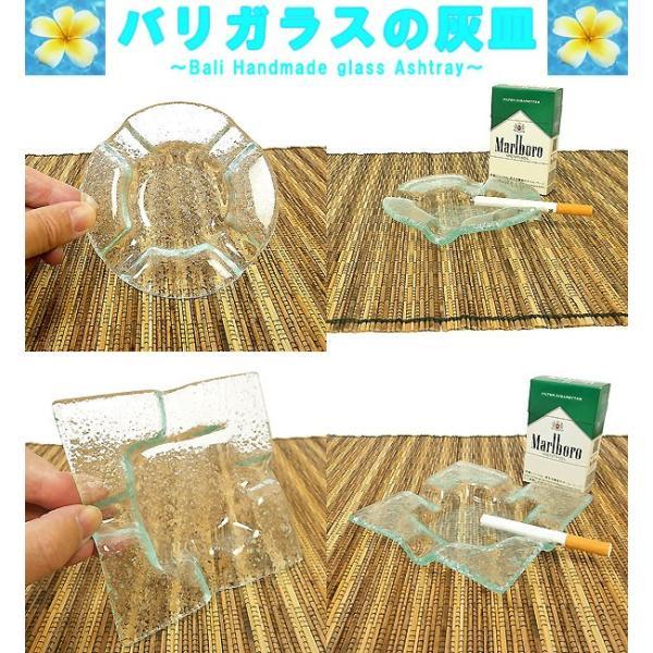 バリ ガラスの灰皿 アッシュトレー 角型 アジアン雑貨 バリ雑貨 エスニック おしゃれな ガラス灰皿|angkasa|05
