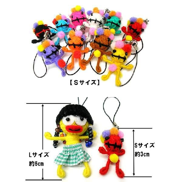 アジアン雑貨 タイ雑貨 ブードゥー人形ストラップ ヒーロー Mサイズ 赤 [H.6cm] メール便対応|angkasa|06