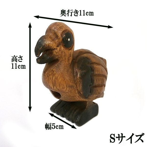 アジア 楽器 鳥 笛 バード 鳥笛 11cm 木製 木彫り 彫刻 知育玩具 天然素材 アジアン バリ タイ 雑貨 アジアン インテリア angkasa 07
